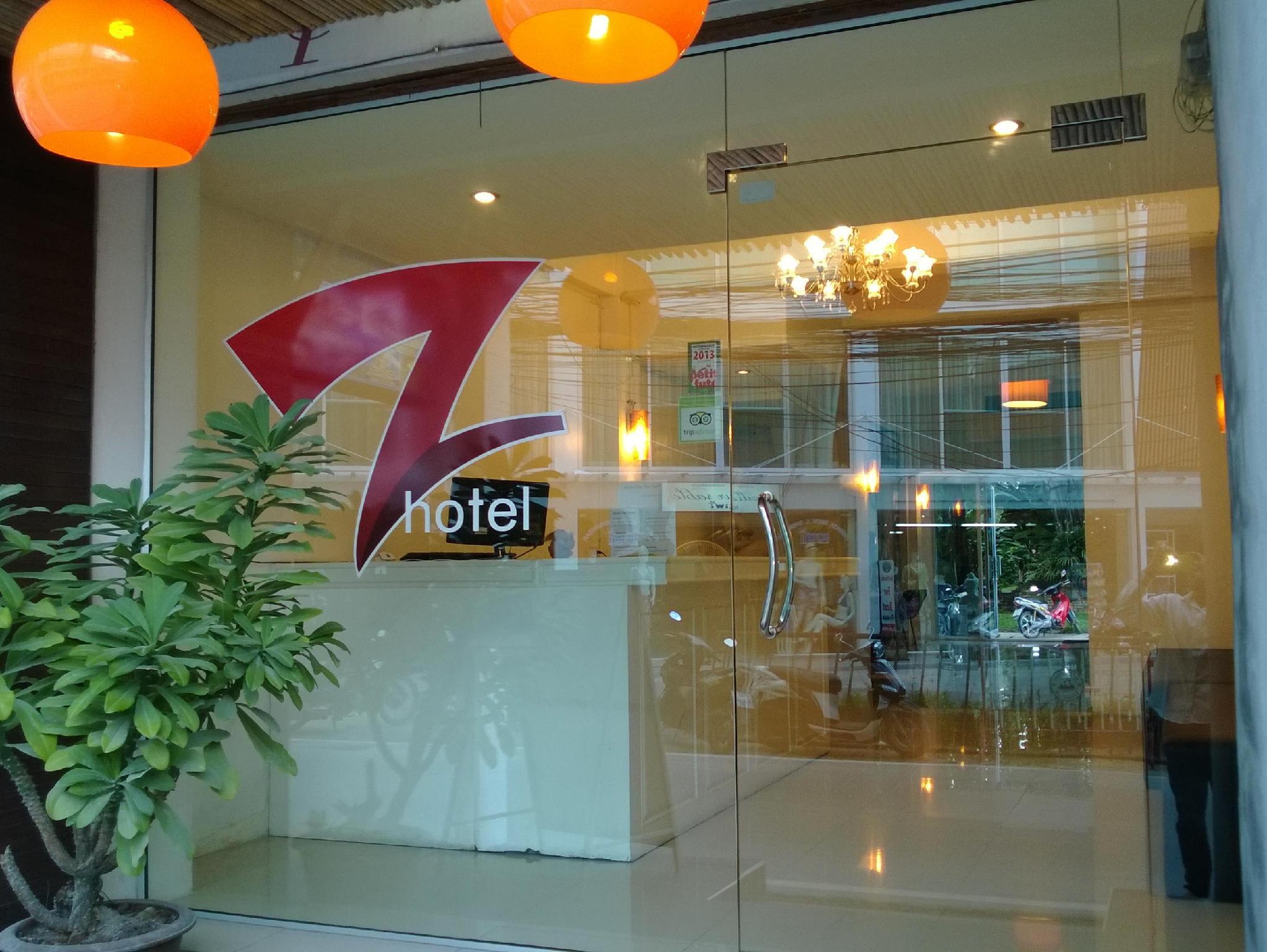 Hotell Z Hotel i , Samui. Klicka för att läsa mer och skicka bokningsförfrågan