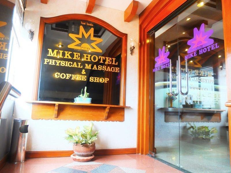 Mike Hotel - Hotels and Accommodation in Thailand, Asia