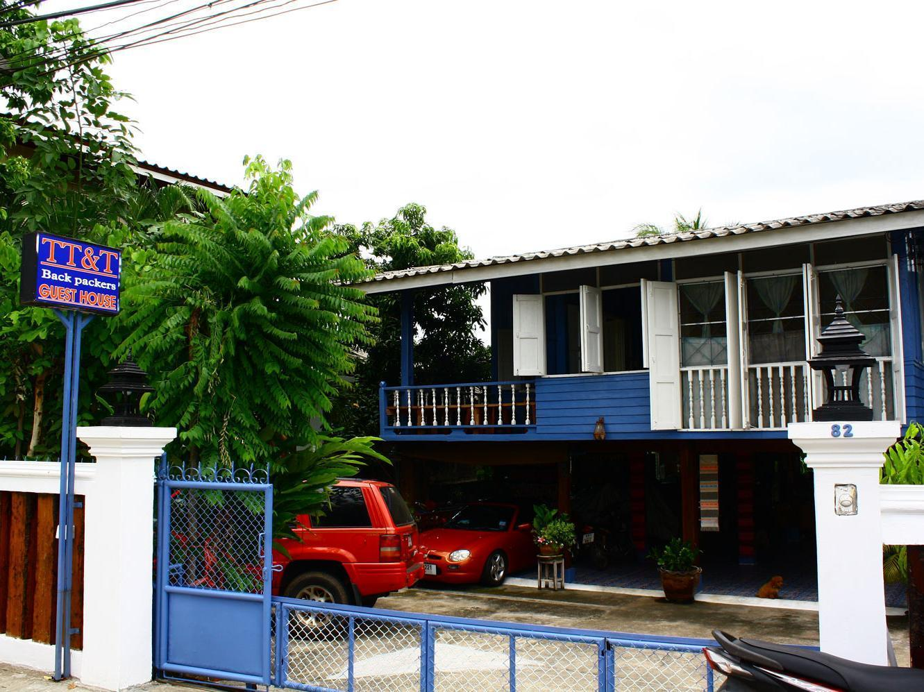 TT and T Guesthouse Lampang - Hotels and Accommodation in Thailand, Asia