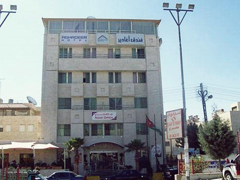 Aghadeer Hotel - Hotels and Accommodation in Jordan, Middle East