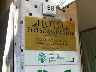波茨坦法院酒店 柏林 - 入口