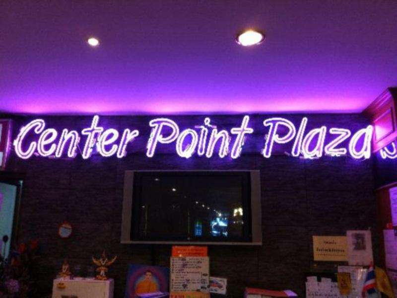 Center Point Plaza Hotel - Hotell och Boende i Thailand i Asien