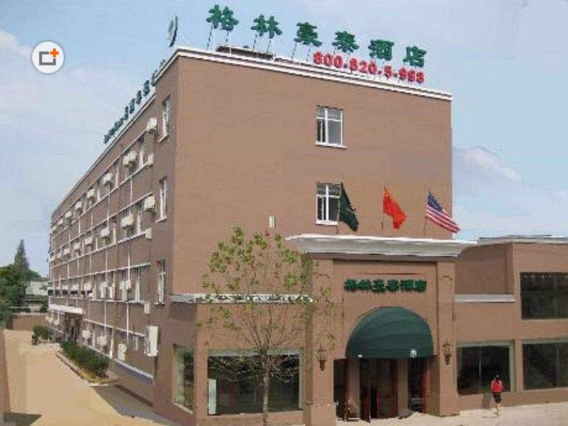 GreenTree Inn Yantai Xingfu Road - Yantai