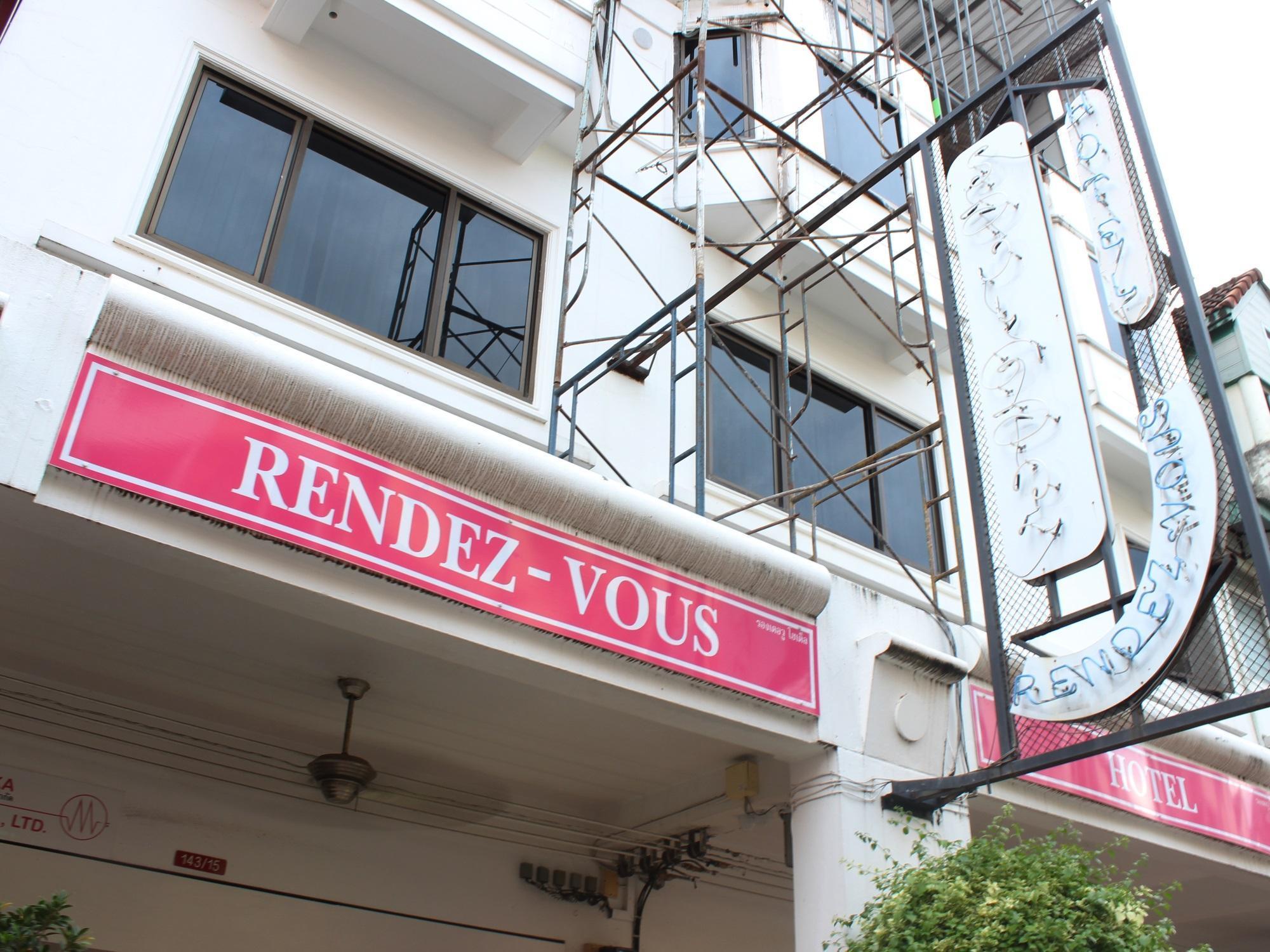 Hotell Rendez Vous Hotel i Patong, Phuket. Klicka för att läsa mer och skicka bokningsförfrågan