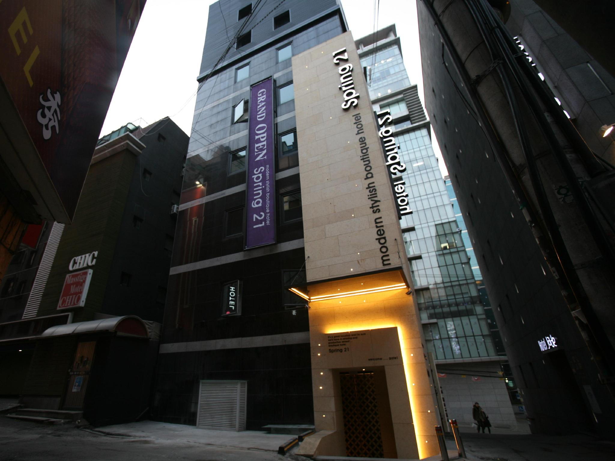Shinchon Hotel Spring 21 - Hotels and Accommodation in South Korea, Asia