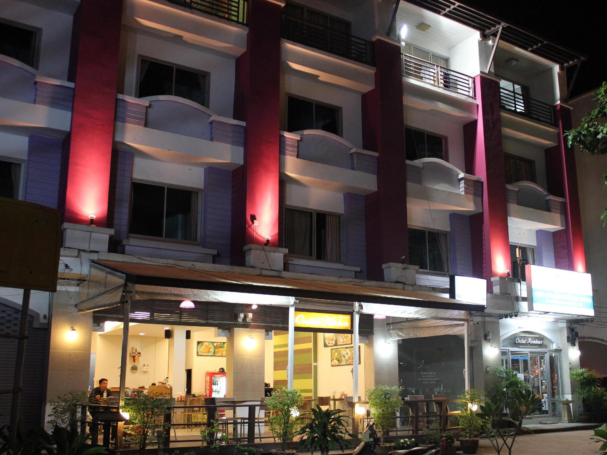 Hotell Orchid Residence i , Samui. Klicka för att läsa mer och skicka bokningsförfrågan