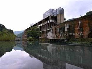 Onsen Papawaqa II | Taiwan Budget Hotels