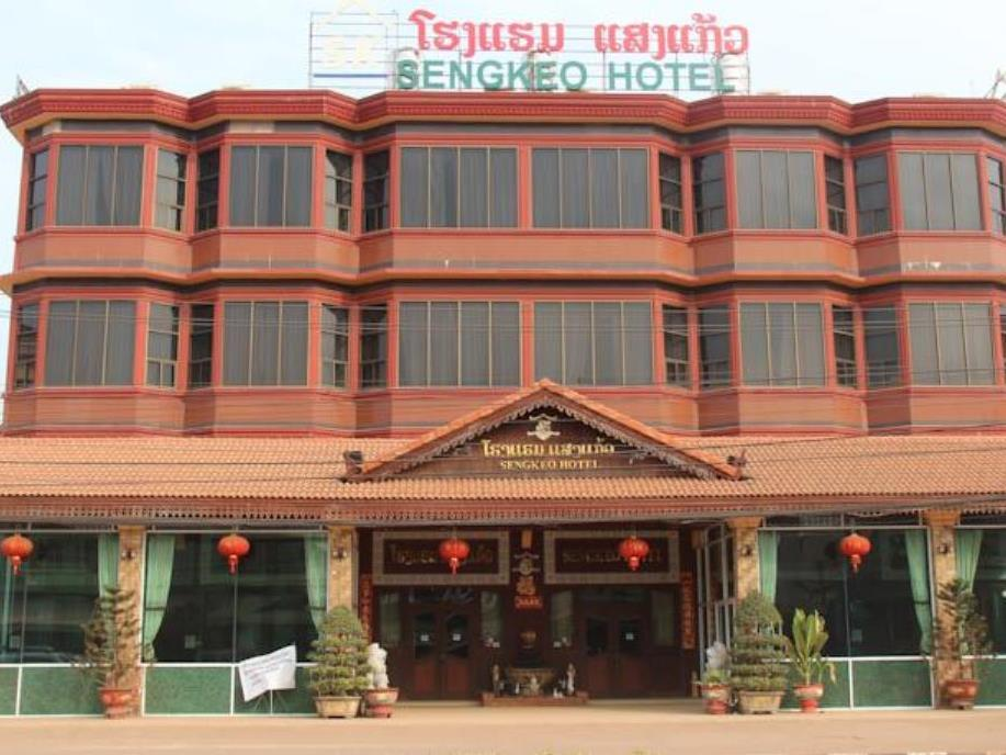 Sengkeo Hotel - Hotels and Accommodation in Laos, Asia