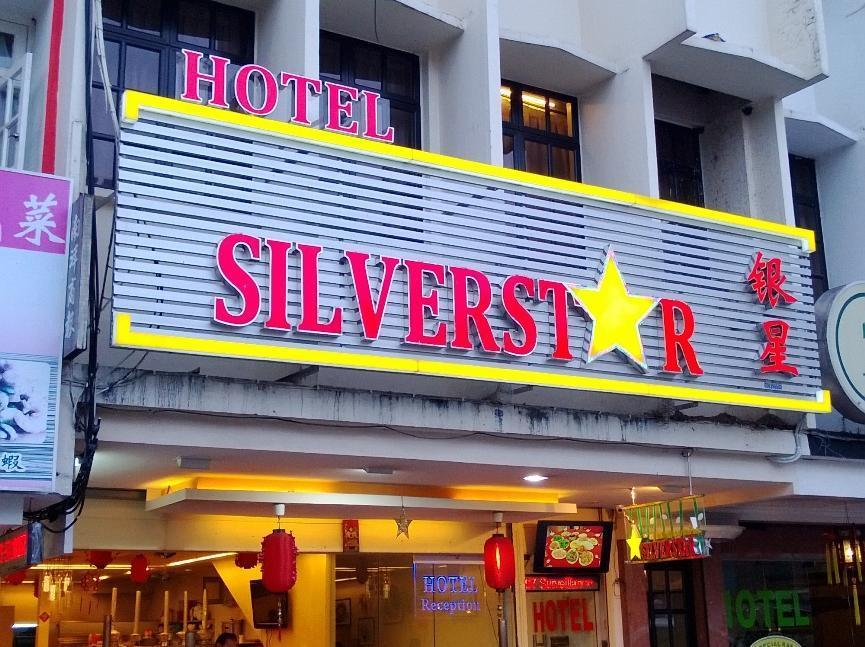 Silverstar Hotel Cameron Highlands - Double Room