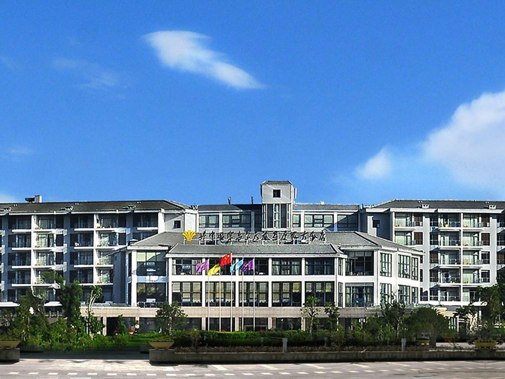 Tengchong China  city photo : ... Tengchong , China Book Hotels and cheap accommodation tengchong China