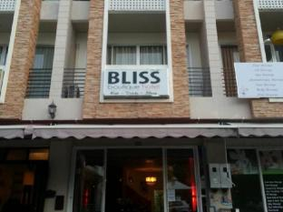 Bliss Boutique Hotel 布吉 - 酒店外觀