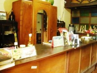 巴拉達布拉斯彭斯恩酒店 拉瓦格 - 接待處