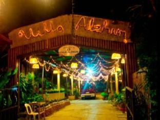 Villa Alzhun Tourist Inn and Restaurant Bohol - Lối vào