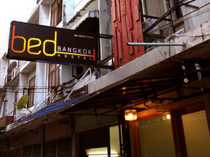 Bed Bangkok Hostel - Hotels and Accommodation in Thailand, Asia