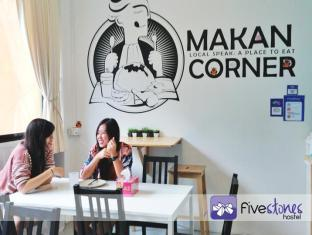 Five Stones Hostel Singapore - Lounge/Breakfast Area