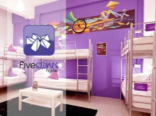 Five Stones Hostel Singapur - soba za goste