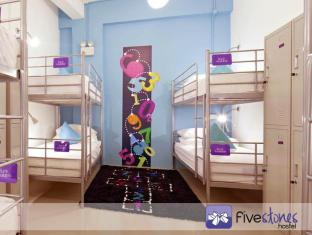 Five Stones Hostel Singapore - 8 Bed Mixed Dorm