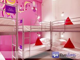 Five Stones Hostel Singapore - 6 Bed Female Dorm