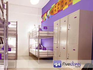 Five Stones Hostel Singapore - 6 Bed Mixed Dorm