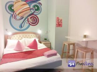 Five Stones Hostel Singapore - Deluxe Double Private Room