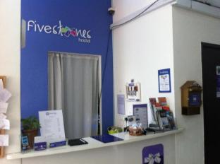Five Stones Hostel Singapur - recepcija