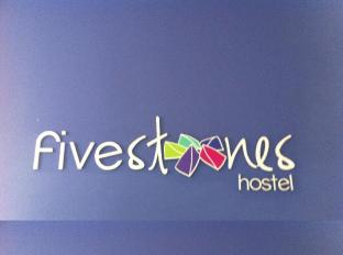 Five Stones Hostel Singapore - Interior