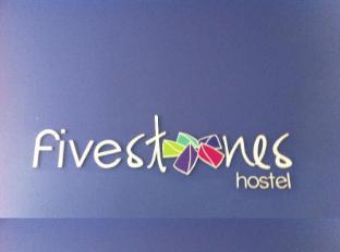 Five Stones Hostel Singapur - notranjost hotela