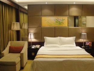 Harbour Metropolis Hotel Foshan - Guest Room