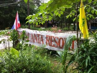 Kamalanta Resort Koh Lanta - Exterior