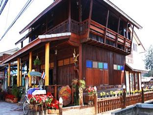 Jandang Guesthouse Nan