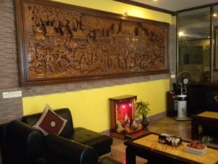 Emerald Morakat Hotel Phnom Penh - Bar/ Salón