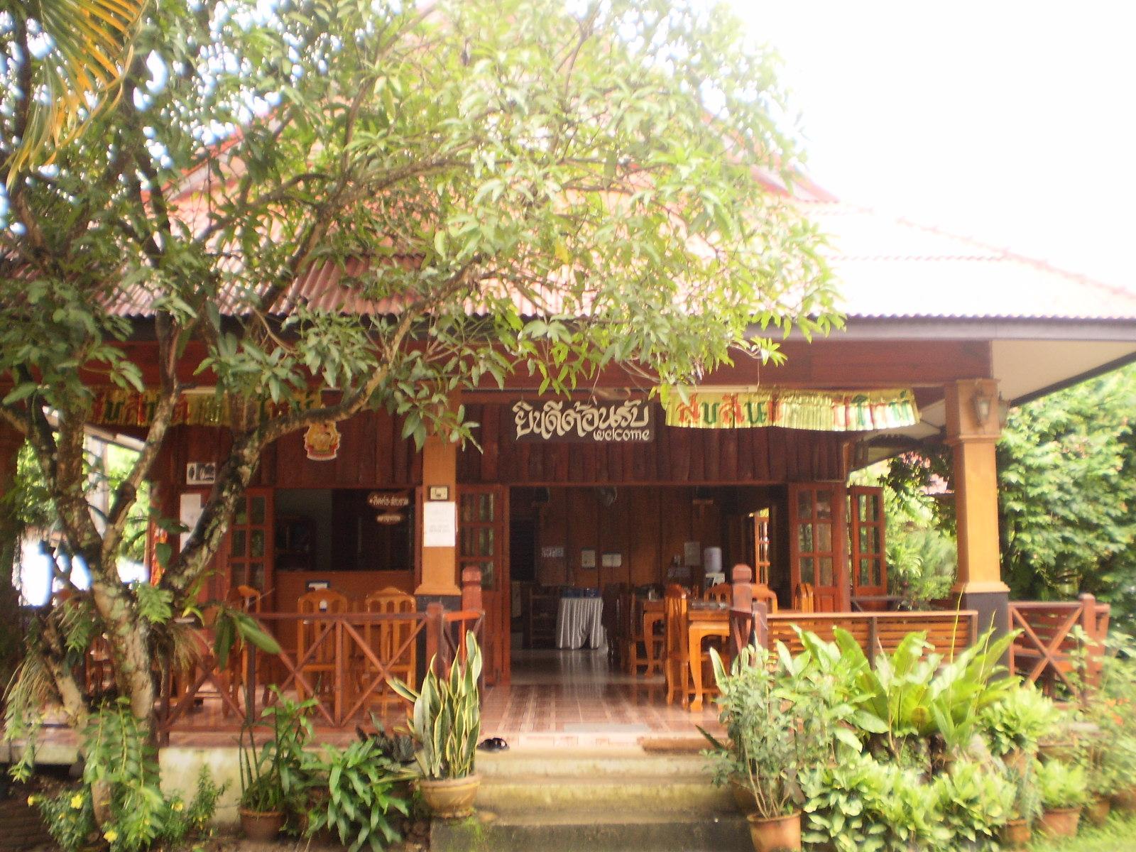 Hotell Golden Home i , Chiang Saen / Golden Triangle (chiang Rai). Klicka för att läsa mer och skicka bokningsförfrågan