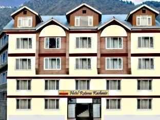 Hotel Rotana Srinagar - Exterior