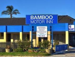 Bamboo Motor Inn 竹园汽车旅店