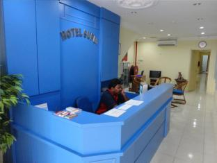 Hotel Suria Port Dickson - Reception