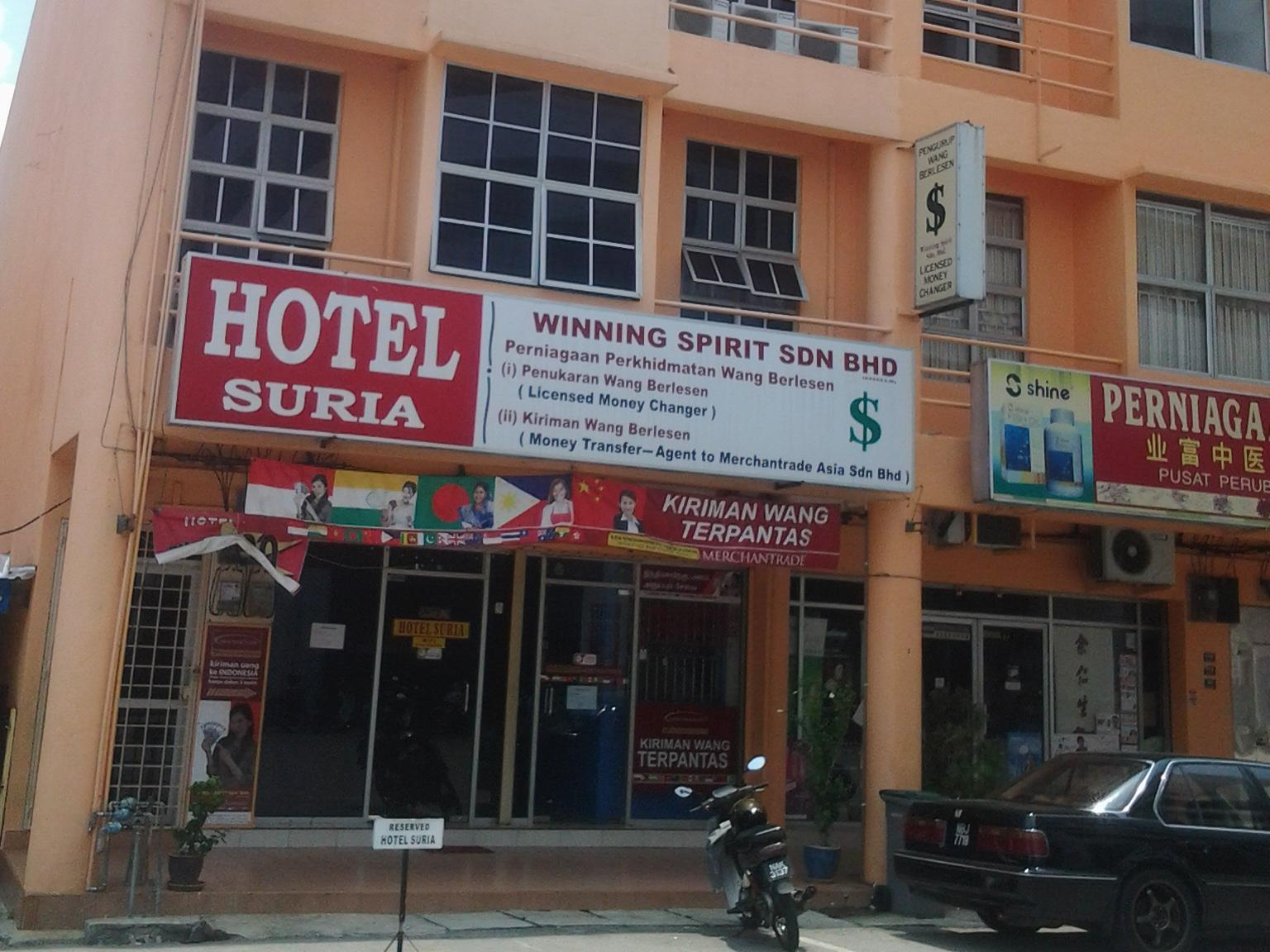 Hotel Suria - Hotels and Accommodation in Malaysia, Asia