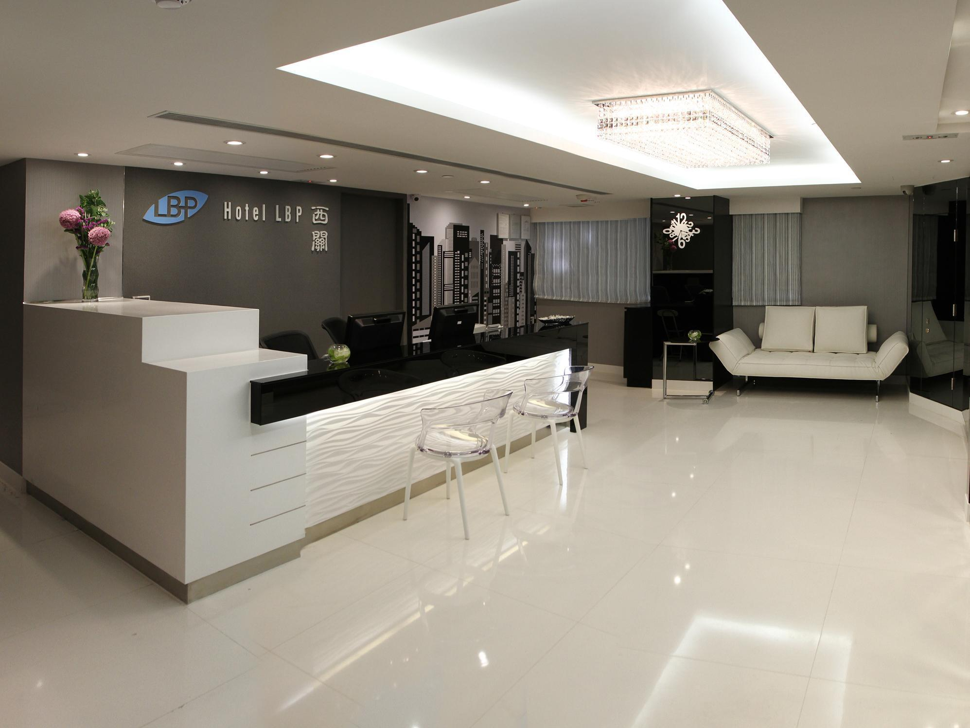Hotel LBP Hong Kong - Reception