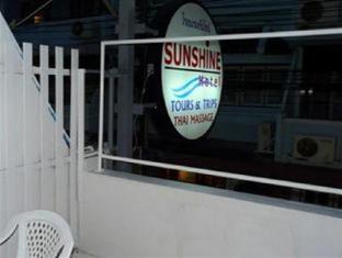 Sunshine Guest House Hua Hin / Cha-am - Esterno dell'Hotel