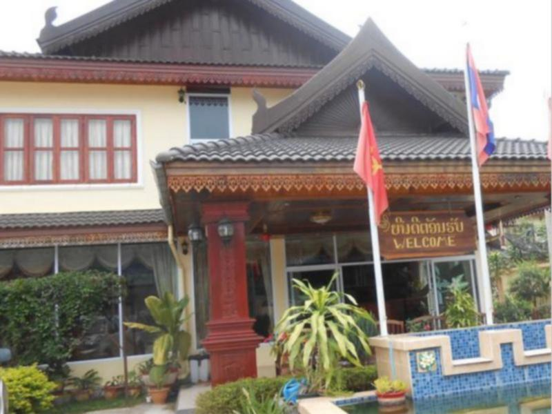 Khampaseuth Hotel - Hotels and Accommodation in Laos, Asia