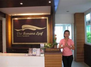 The Banana Leaf Hotel Phuket - Recepce