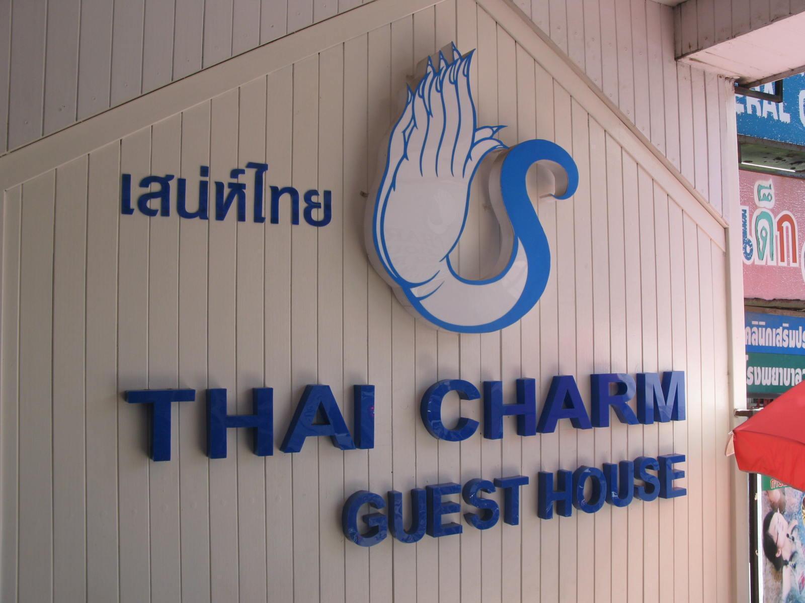Hotell Thai Charm Guest House i Patong, Phuket. Klicka för att läsa mer och skicka bokningsförfrågan
