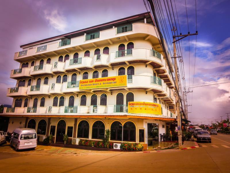 Dokkhoun Hotel