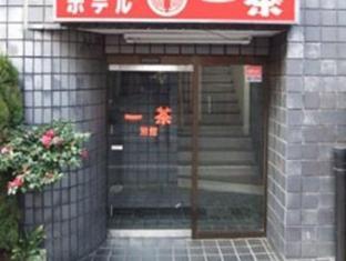 Business Hotel Issa Annex Tokyo - Exterior