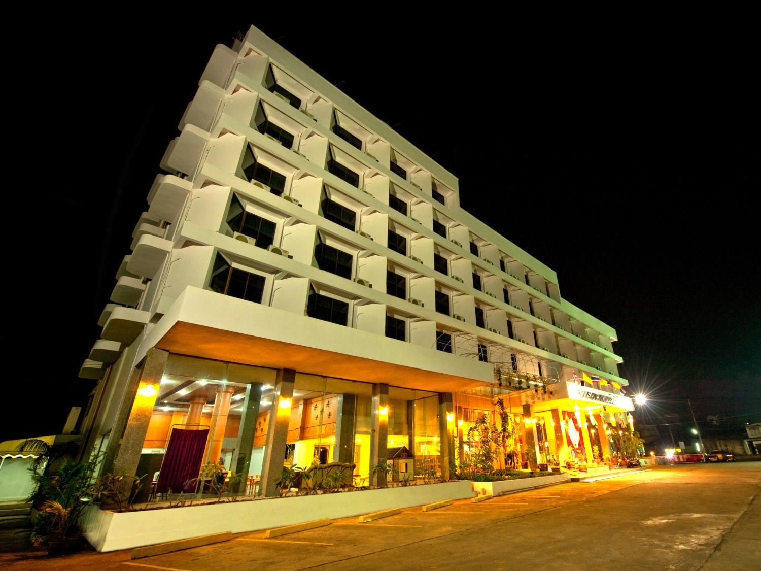 Hotel Phayao Northern Lake Hotel