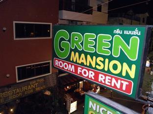 Green Mansion Phuket - Hotellet från utsidan