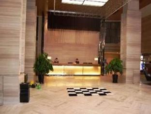 哈爾濱蕾博爾酒店 哈爾濱 - 接待處