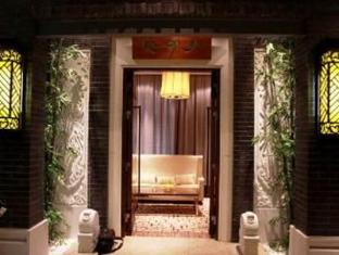 Harbin C.Kong Labor Hotel Χάρμπιν - Εσωτερικός χώρος ξενοδοχείου