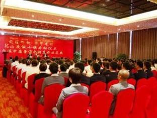 Harbin C.Kong Labor Hotel Harbin - Sala de Reuniões