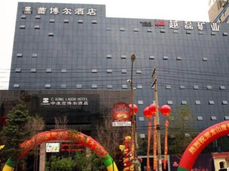 Harbin C.Kong Labor Hotel Harbin