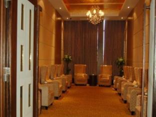 Harbin C.Kong Labor Hotel Харбін - Конференц-зал